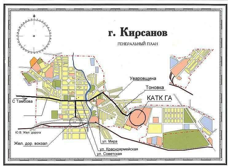 Кирсанов где находится